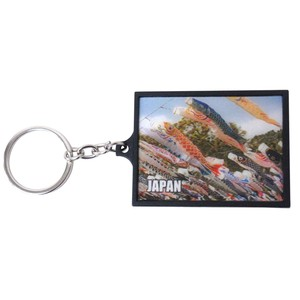 Japanese Style Key Ring Key Ring Japanese Pattern Banner