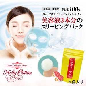 Pure collagen fiber Type 5Pcs 【collagen100%】