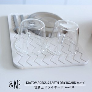 [ 2020NewItem ] Diatomaceous Earth Dry Board