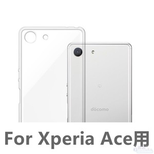 SonyXperia Ace用ソフト保護カ バークリア 保護カバー 極薄【F118】