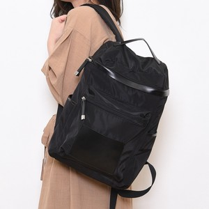 "New ""2020 New Item"" Nylon Kure Rucksack"