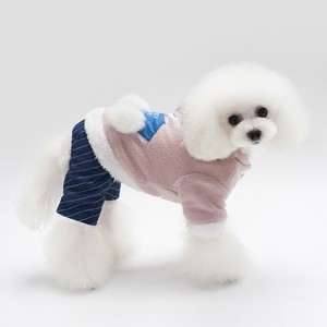 Small Size Dog Wear Pet Warm Mofumofu Soft Supply