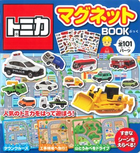 Tomica Net