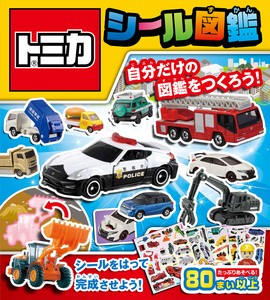 Tomica Sticker