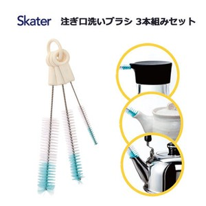Spout Washer Brush Set Of 3 Set Basic SKATER