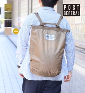 Post Bag 4 Colors