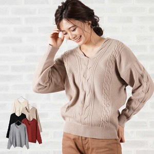 A/W Cable V-neck Knitted Pullover