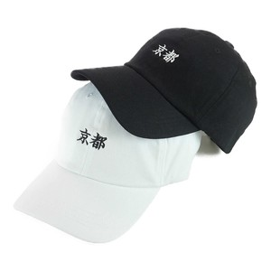 Kyoto Embroidery Cap Young Hats & Cap