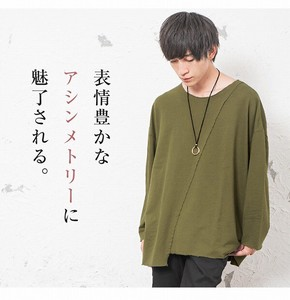 Long Cut And Sewn Men's Long Sleeve Big T-shirt Big Silhouette