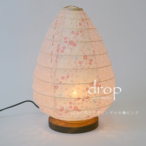 Japanese Style Lighting Table Light Drop Each Color