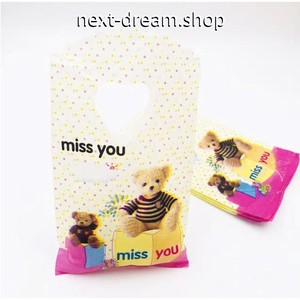 Gift Bag Carrier-Bag 50 Pcs Set Teddy Bear Valentine' Birthday Wedding Wrapping Present