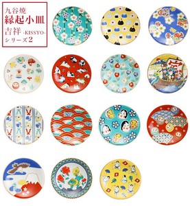 "Fortune Small Plate Collection Kissho Series ""2020 New Item"""