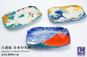 3 Types Plate Famous Painting