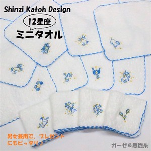 SHINZI KATOH Constellation Mini Towel