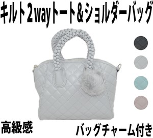 [2021 New Product] Quilt 2-Way Tote Shoulder Bag Tote Bag Semi-formal