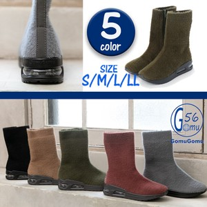 A/W Gomu56 Soft Knitted Boots