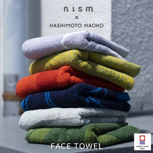 Towel Gift Water Absorption Face Towel Imabari Brand