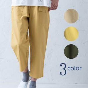 S/S Flap Pocket Work Pants [ 2020NewItem ]