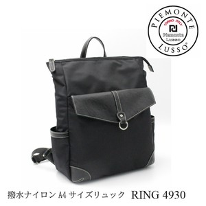 RING Ring A4 size Nylon Twill Square Backpack