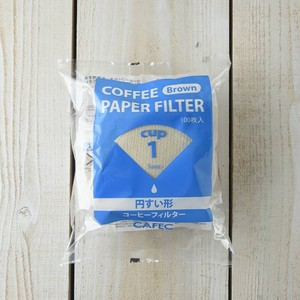 Cone Paper Filter Brown 100 sheets Western Plates & Utensils
