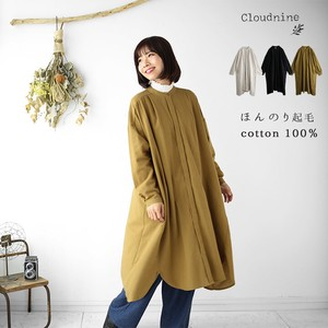 One-piece Dress Tunic Shirt One-piece Dress Cape Natural Front Shirt One-piece Dress