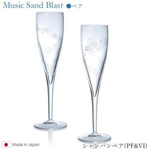 Glass Set Champagne Music Sand Last