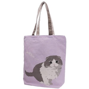 Zipper Top Horizontal Canvas Tote Scottish Fold