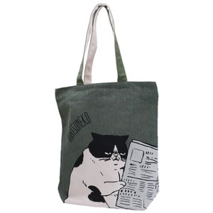 cat Zipper Top Canvas Tote News paper
