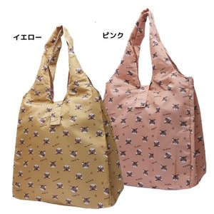 Large capacity Folded Shopping Bag Pink Beige