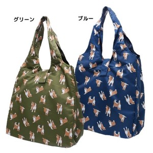 Large capacity Folded Shopping Bag Navy Khaki