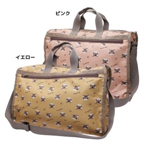 Travel Boston Pink Beige