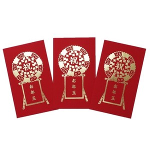 Penchant Gold Leaf Money Envelope 3 Pcs Set Wreath