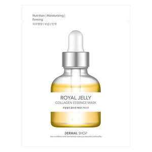 Royal jelly Collagen Essence Mask