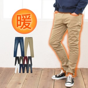 Raised Back Pants Men's Heat Retention Denim Pants