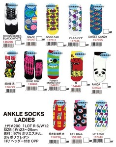 Ankle Socks Ladies Socks A/W
