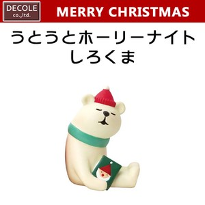 Christmas Items Period Special Mute Holy Night Polar Bear