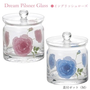 With Lid Pot Size M Rose Pink Blue