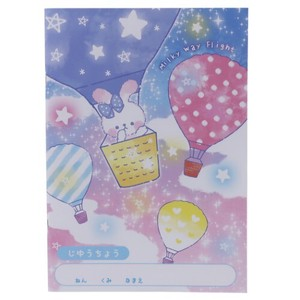 Free Book Milky Way Light B5 Plain Notebook