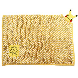 Marimo Craft Bath Mat Kachi Mall