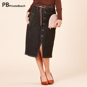 Black Denim Front Button Skirt