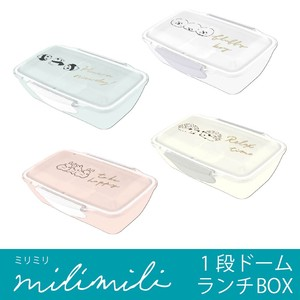 1 Step Dome Lunch Box Bento (Lunch Boxes)
