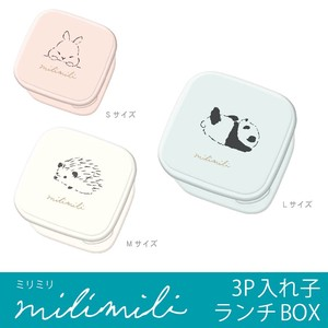 Nesting Lunch Box Bento (Lunch Boxes)