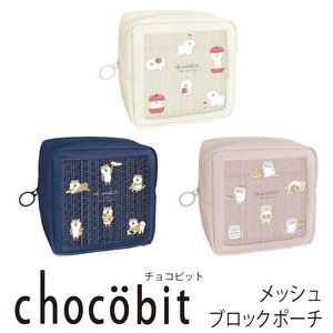 Mesh Block Pouch Make Up Pouch Chocolate