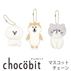 Mascot Chain Chocolate
