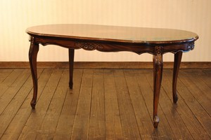 Mahogany Table Table Oval