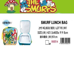 The Smurf Lunch Bag BENTO