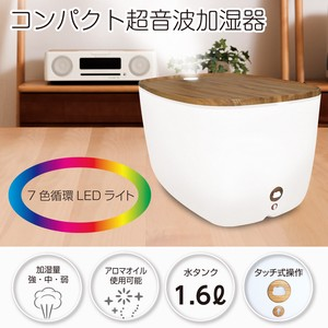 Rainbow humidifier