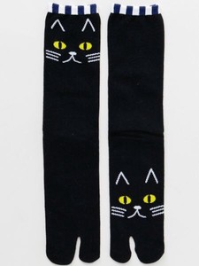 Cat Foot Bag Sock