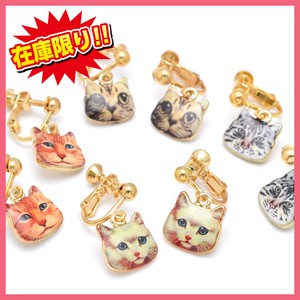 Real Cat Face Earring