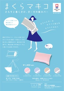 Pillow IMABARI TOWEL Pillow Case